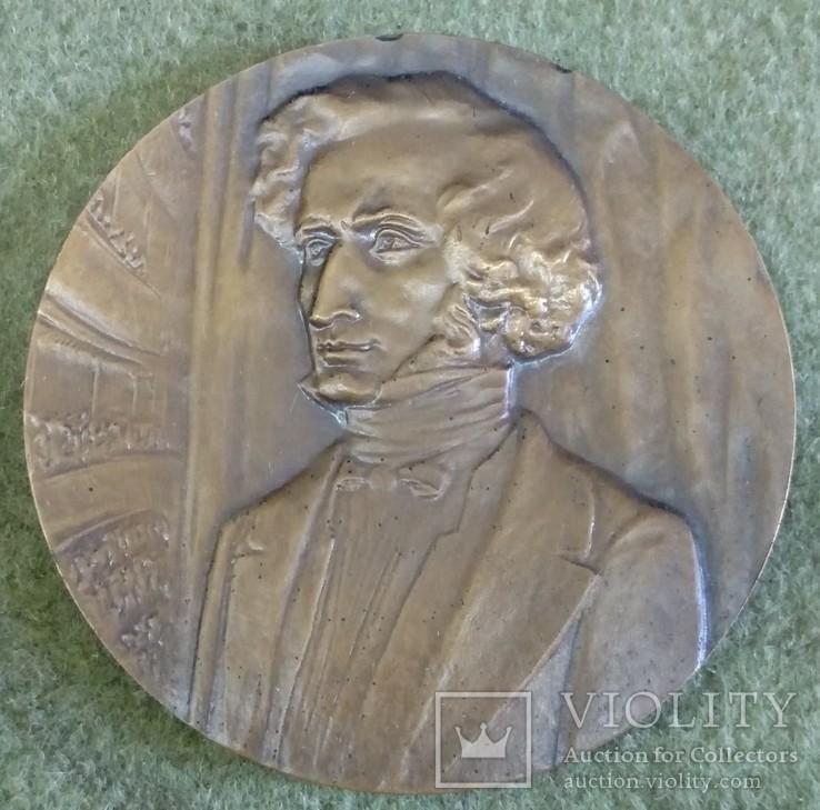 Настольная медаль Нестор Берлиоз, фото №2