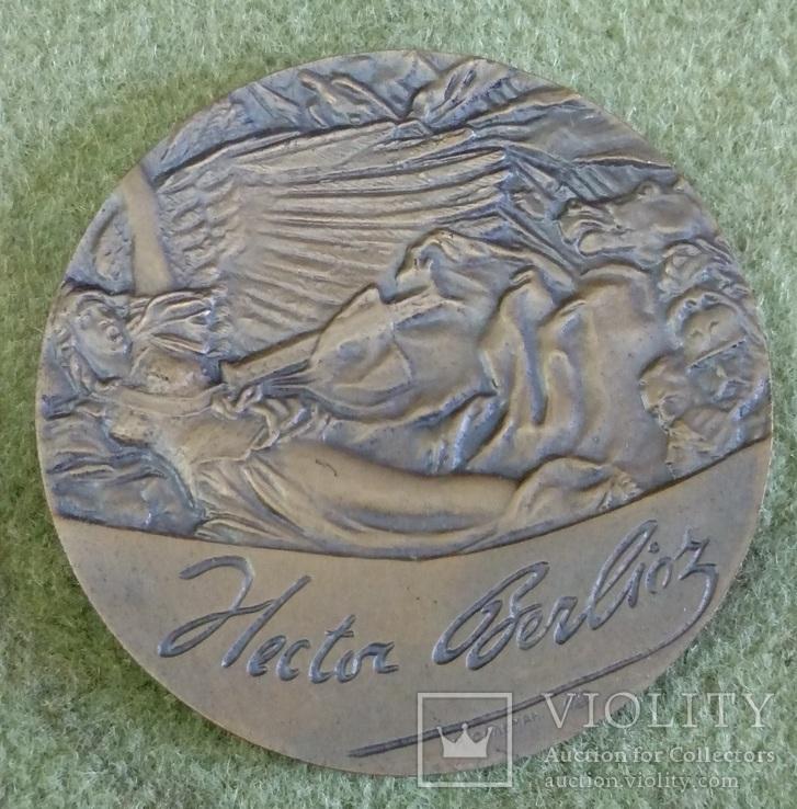 Настольная медаль Нестор Берлиоз, фото №3