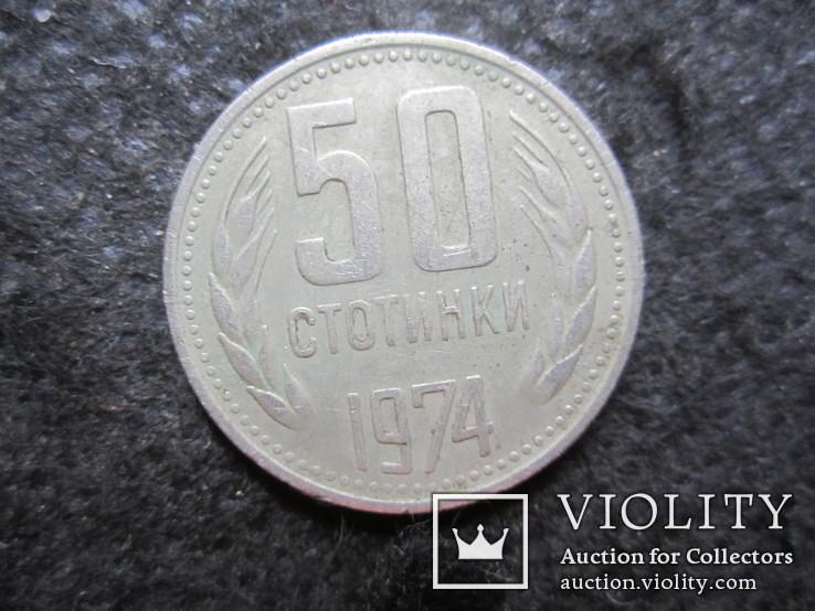 Монеты Болгарии 1962, 1974. ( 9 шт. )., фото №4