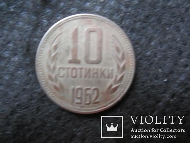 Монеты Болгарии 1962, 1974. ( 9 шт. )., фото №6