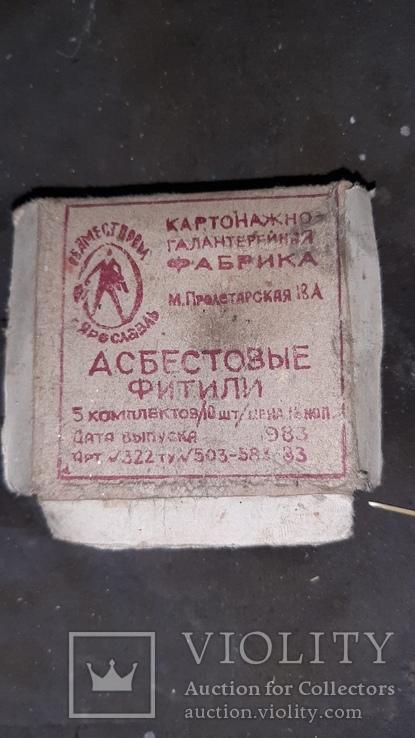 Фитили для ламп. СССР., фото №2