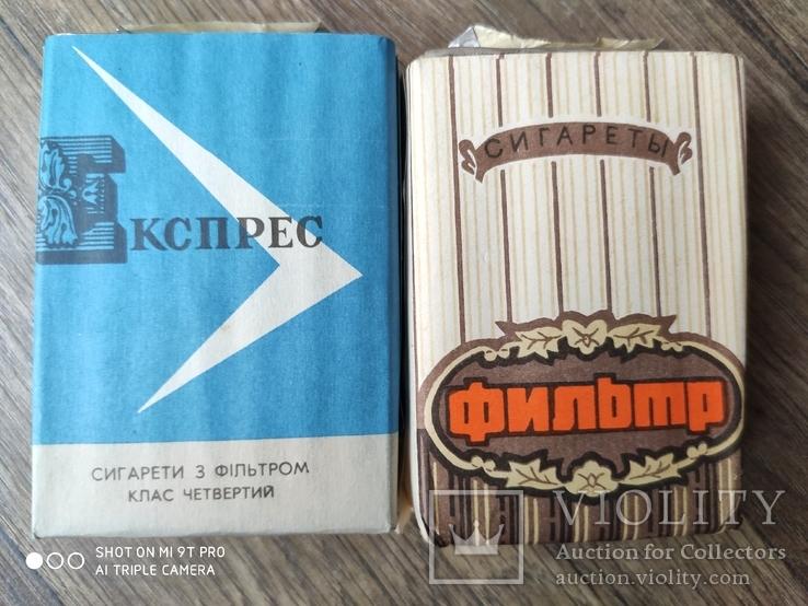 Сигареты ссср купить в ростове можно купить электронные сигареты нижнем новгороде