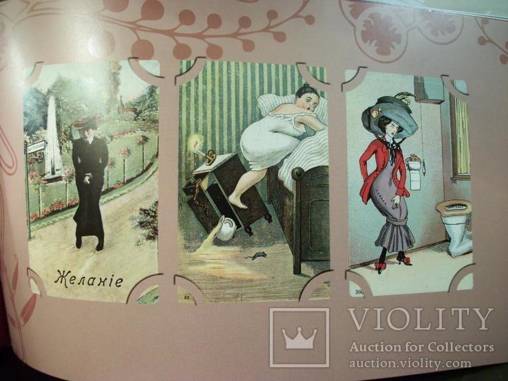 466 Женский образ на почтовой открытке. Русская открытка до 1917. Книга, журнал, фото №7