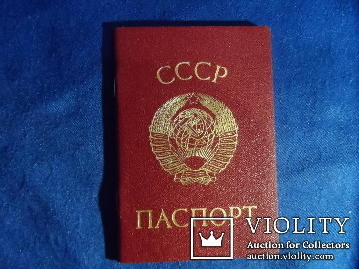 Чистый новый бланк паспорта СССР 1975 г. (Укр), фото №3