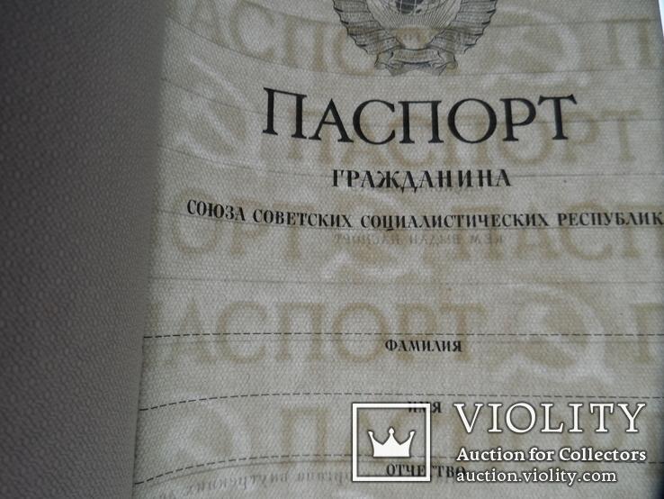 Чистый новый бланк паспорта СССР 1975 г. (Укр), фото №4