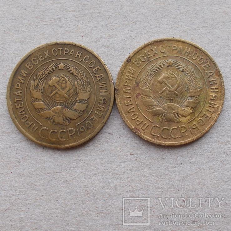 3 коп. 1935 г.  2 шт., фото №3