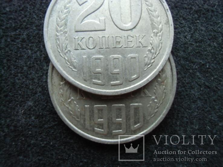 2 штемпельные разновидности 1990 года, фото №4