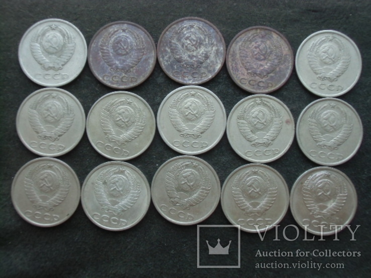 20 копеек 1961-1991М, года. 15 монет без повтора, фото №3