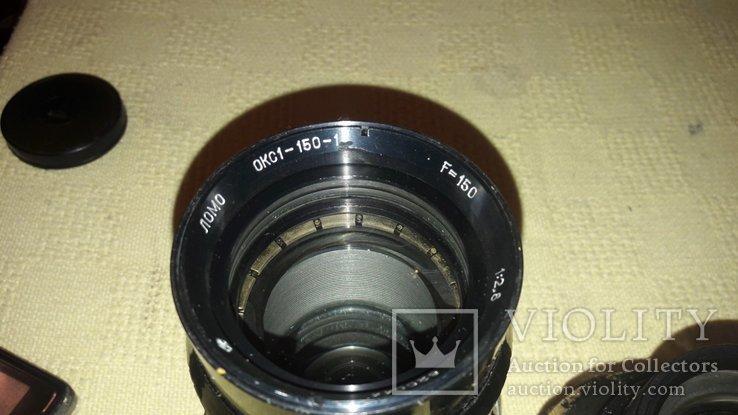 ОКС 1-150-1, фото №2