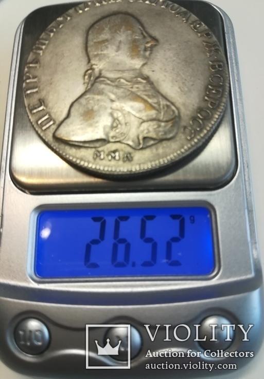 Монета Рубль 1762 года Петр III Копия Посеребрение, фото №4