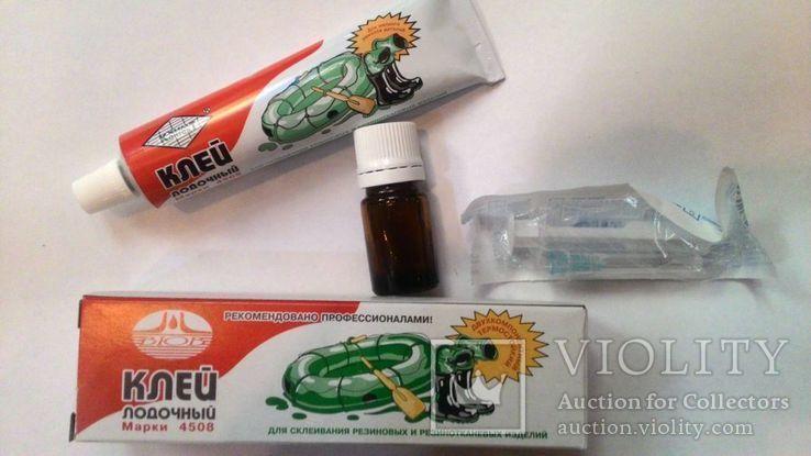 Ремкомплект для резиновых изделий (клей марки 4508)