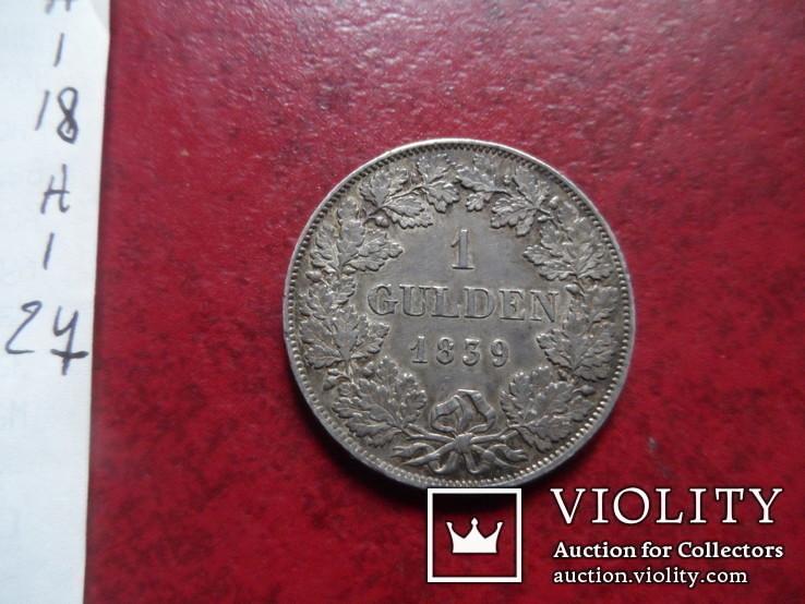 1 гульден  1839  Бавария  серебро    (А.1.27)~, фото №8