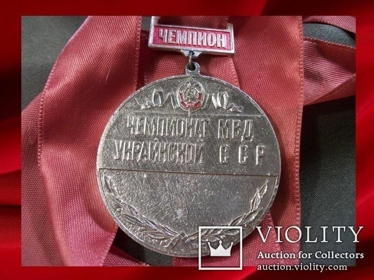 451 Милиция, МВД УССР, чемпион, победитель чемпионата. Легкий металл, фото №2