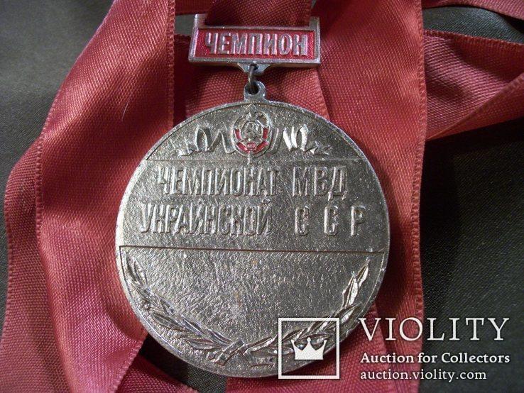 451 Милиция, МВД УССР, чемпион, победитель чемпионата. Легкий металл, фото №3