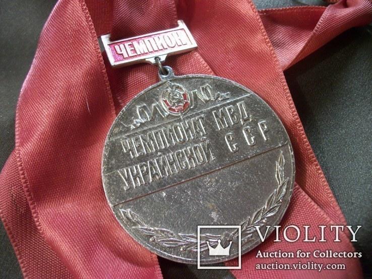 451 Милиция, МВД УССР, чемпион, победитель чемпионата. Легкий металл, фото №4