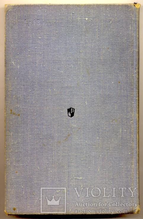 """"""" Нумизматика в школе"""" 1968 г. изд., фото №5"""