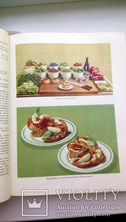 Кулинария, 1959 г., фото №6