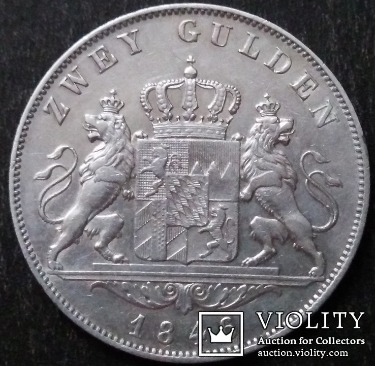 2 гульдена 1846 года, Королевство Бавария (1806 - 1918), Людвиг, Серебро, фото №3