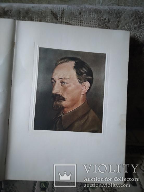 1951 Феликс Эдмундович Дзержинский. Биографический альбом, фото №6