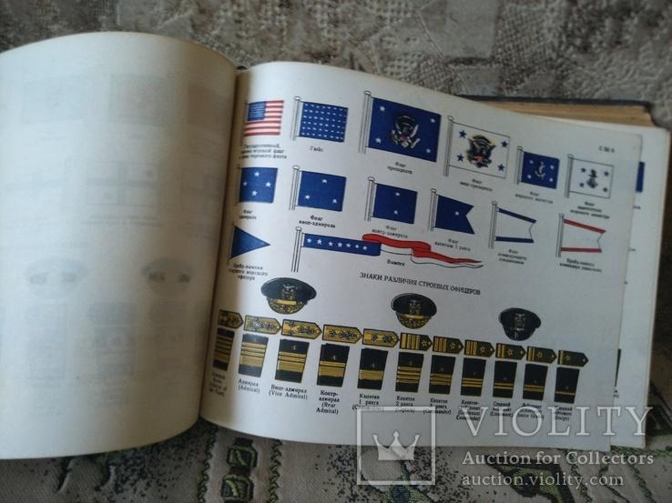 1947, Иностранные военные флоты 1946-47. Справочник, фото №7