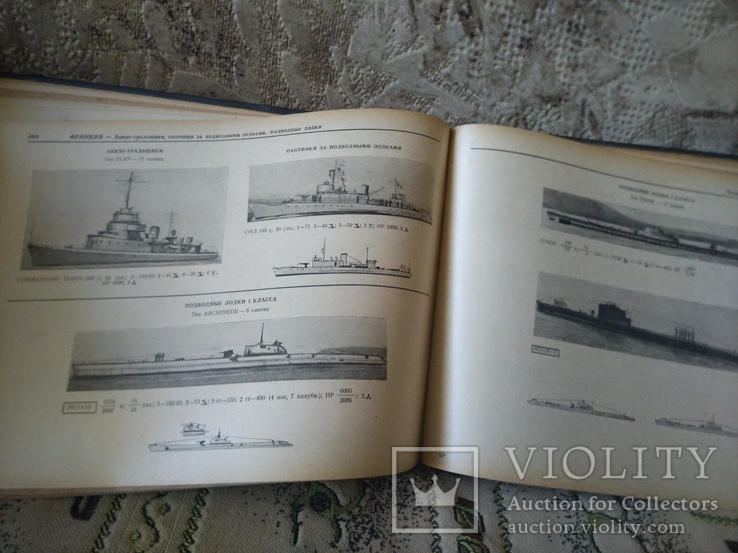 1947, Иностранные военные флоты 1946-47. Справочник, фото №9