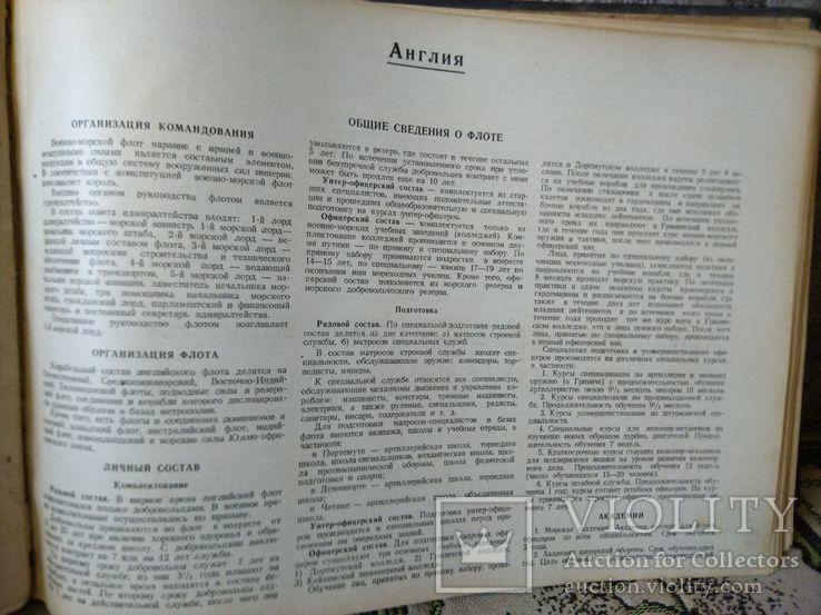 1947, Иностранные военные флоты 1946-47. Справочник, фото №11