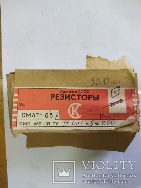Резистори омлт 0,5, фото №2