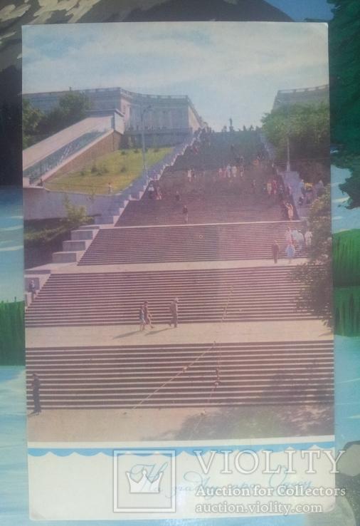 """""""Одесса. Потемкинская лестница"""", 1973г., фото №2"""