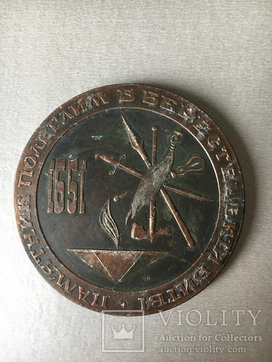 """Настільна медаль """"Полеглим в Берестецькій битві"""", фото №2"""
