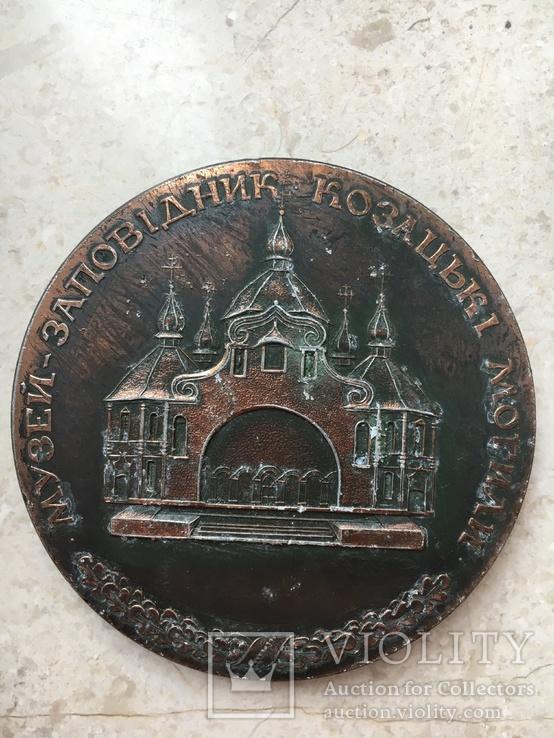 """Настільна медаль """"Полеглим в Берестецькій битві"""", фото №5"""