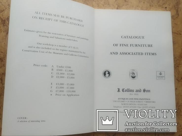 Справичник по актиквариату и картинам Ф. Коллинза и сыновей, фото №5