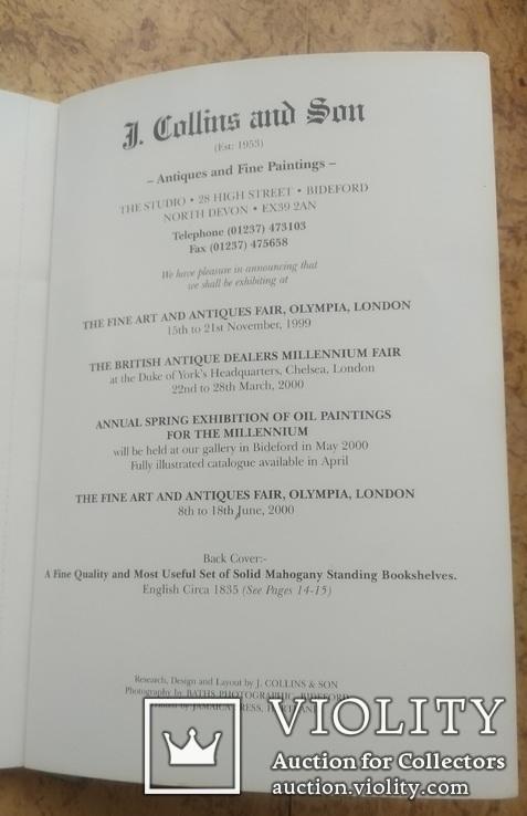Справичник по актиквариату и картинам Ф. Коллинза и сыновей, фото №8