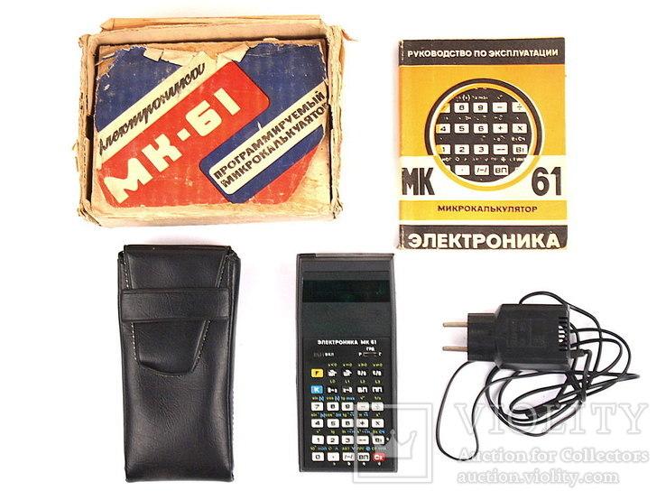 Калькулятор Электроника МК - 61, фото №2