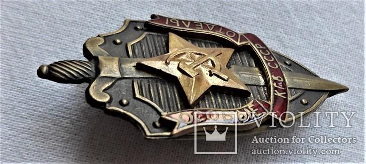 Особые Отделы КГБ СССР, Прибалтика, 1990гг, копия (3), фото №12