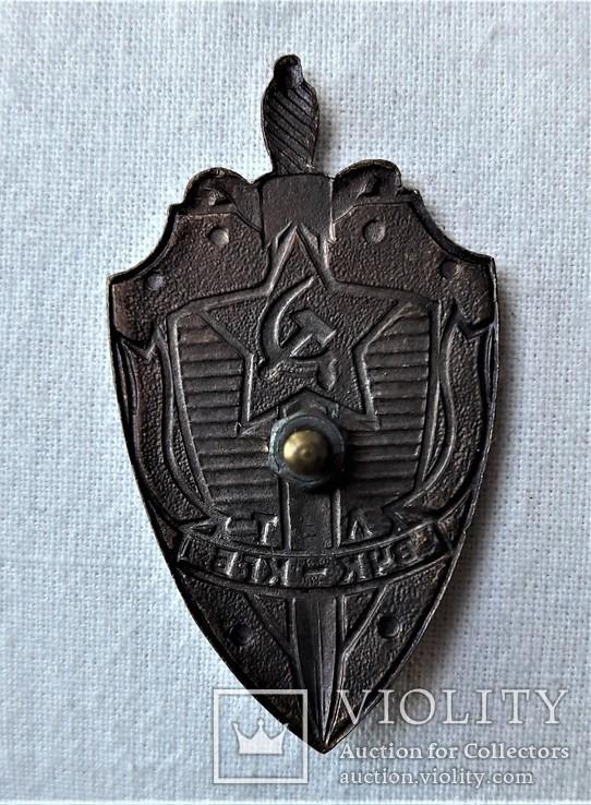 50 лет ВЧК - КГБ СССР, Прибалтика, 1980гг, союзная копия (1), фото №6