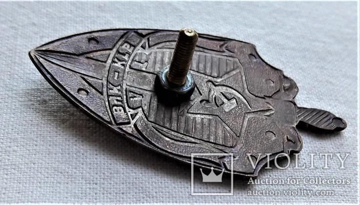 50 лет ВЧК - КГБ СССР, Прибалтика, 1980гг, союзная копия (1), фото №8