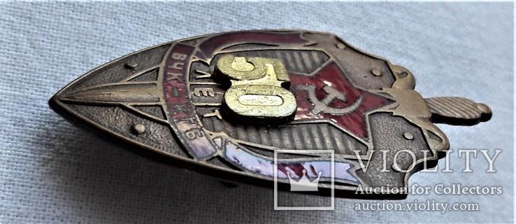 50 лет ВЧК - КГБ СССР, Прибалтика, 1980гг, союзная копия (1), фото №11