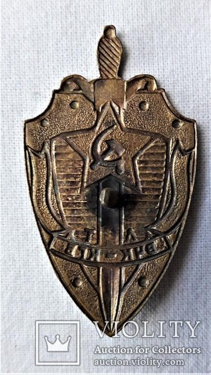 70 лет ВЧК - КГБ СССР, Прибалтика, 1980гг, союзная копия (3), фото №6