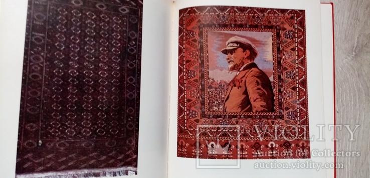 Ковры и ковровые изделия Туркменистана, фото №7