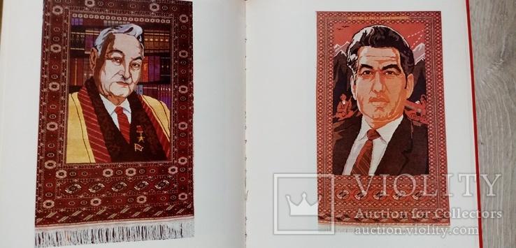 Ковры и ковровые изделия Туркменистана