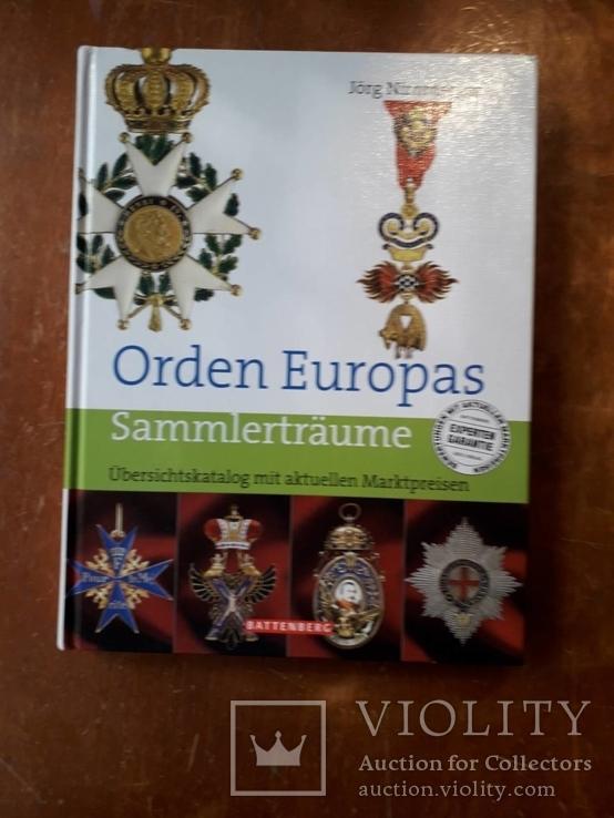 Orden Europas.(12). Ордена Европы., фото №3
