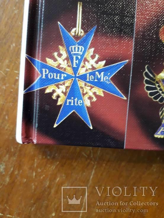 Orden Europas.(12). Ордена Европы., фото №2