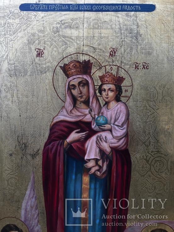Икона Всех Скорбящих Радостей, фото №3