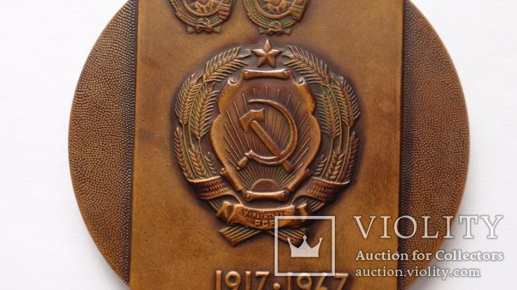 50 лет Украинской СССР 1967 год, фото №9