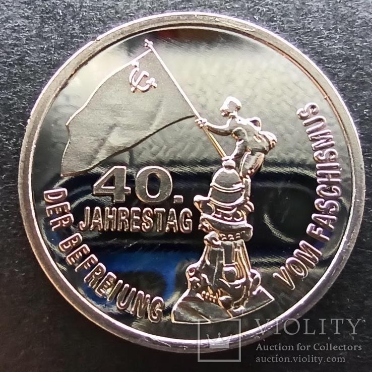Германия-ГДР 5 марок 1985 пробная монета,PROOF,Редкость,Н20. Копия., фото №2
