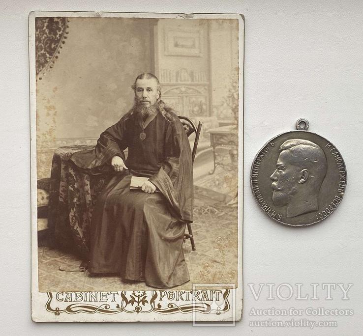 Шейная медаль за усердие 50мм на священника ( интересная история, см.описание)