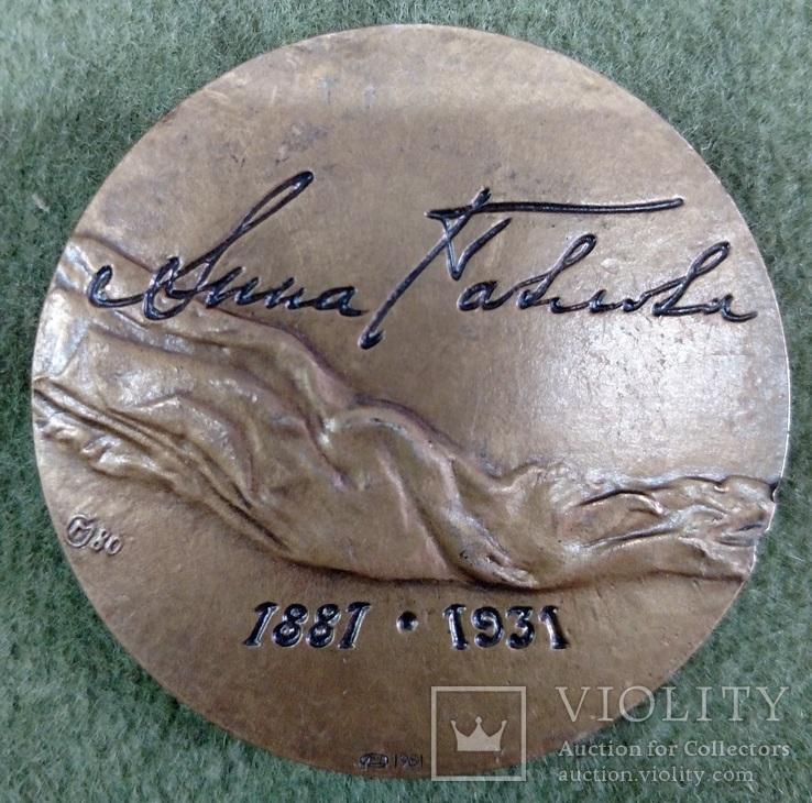 Настольная медаль Анна Павлова 1981г., фото №3