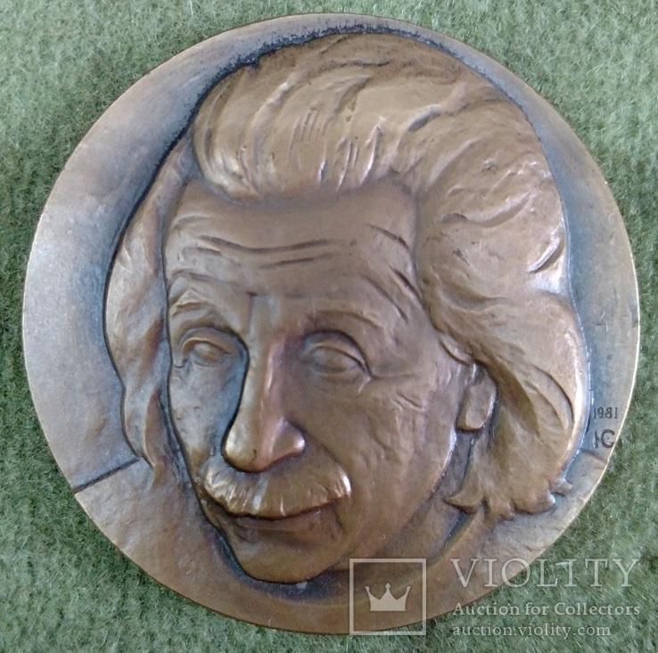 Настольная медаль Эйнштейн 1981г., фото №2
