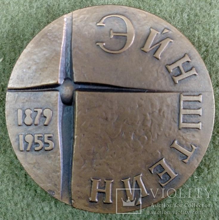 Настольная медаль Эйнштейн 1981г., фото №3