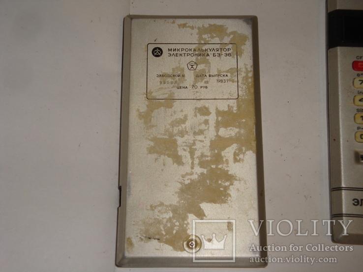 Калькуляторы СССР, 3 шт., фото №6